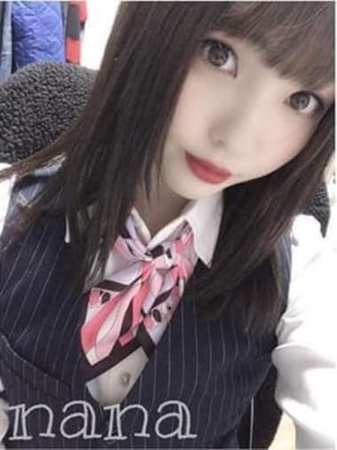 なな(Office Girl)