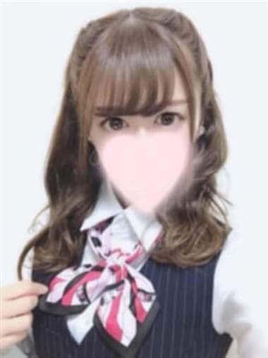 みゆ(Office Girl~オフィスガール~)