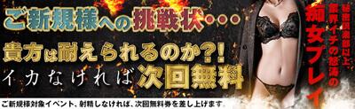 谷町ゴールデン倶楽部_イベント