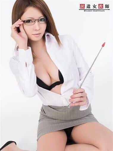 萌絵先生(派遣女教師)