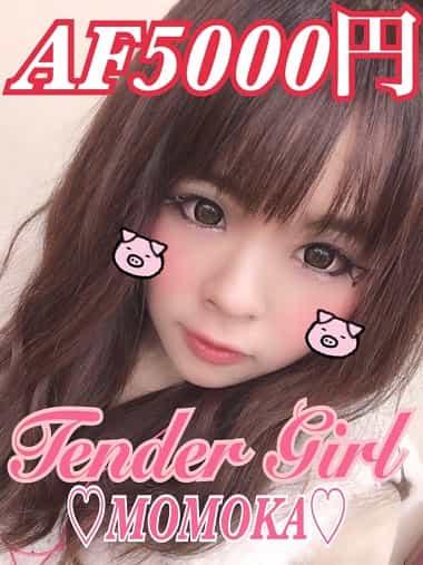 ももか(総額が安い‼︎Tender Girl 仙台-テンダーガール-)
