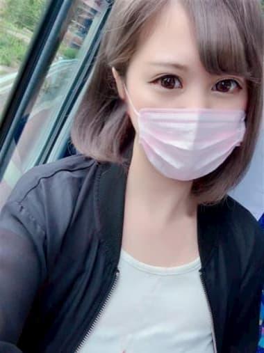 みお(キスコレクション)