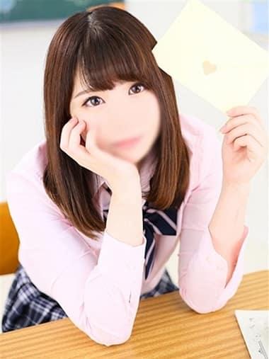 ふたば(JKサークル 岐阜店)