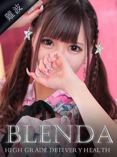 純愛ぴゅあ(club BLENDA)